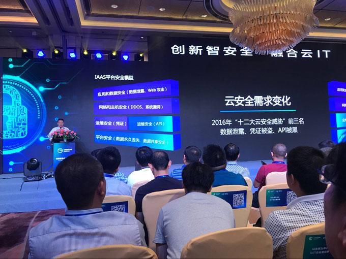 互联网+时代网络信息技术新发展