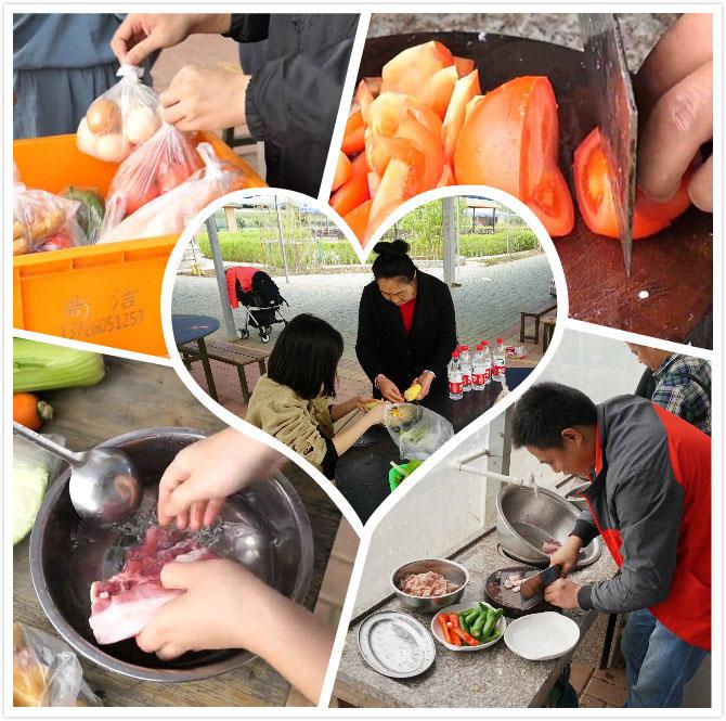 易网科技拓展活动——烹饪大赛1