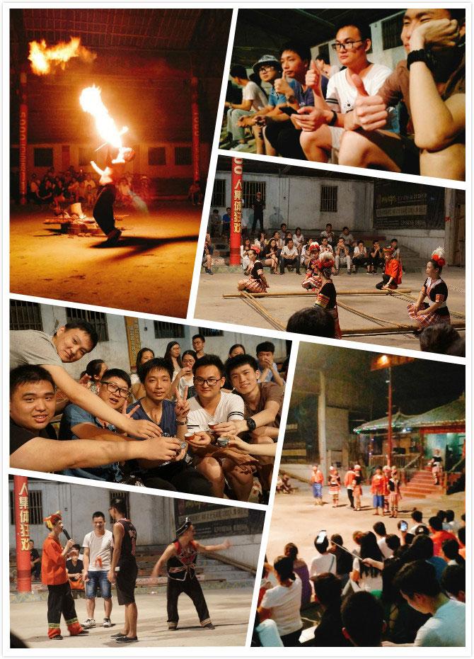 易网团队参与瑶族篝火晚会
