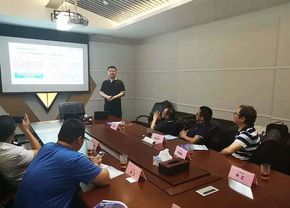 珠海网络信息安全