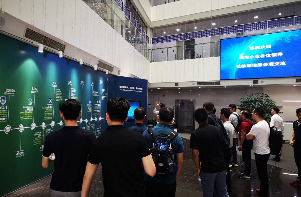 报道:组织本地企业负责人前往深圳考察交流信息安全建设范例!